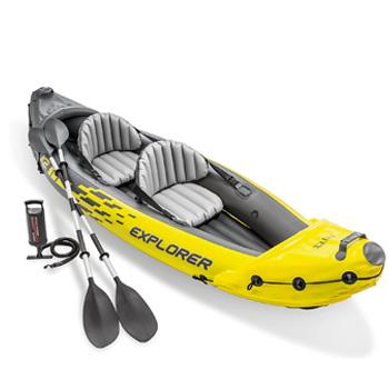 Intex Explorer K2 Fishing Kayak 2-Person Inflatable Fishing Kayak